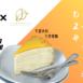 D24千層蛋糕-2-min