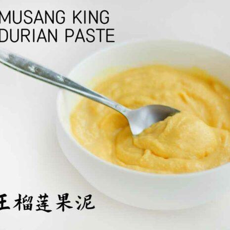 MUSANG KING DURIAN PASTE